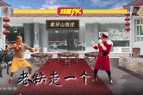 快手的娱乐版图再添王牌,全面孕育多元化娱乐江湖