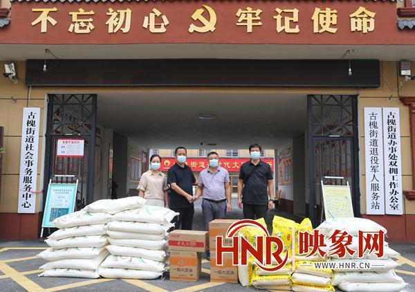 平舆县古槐街道:企业捐赠情暖中秋