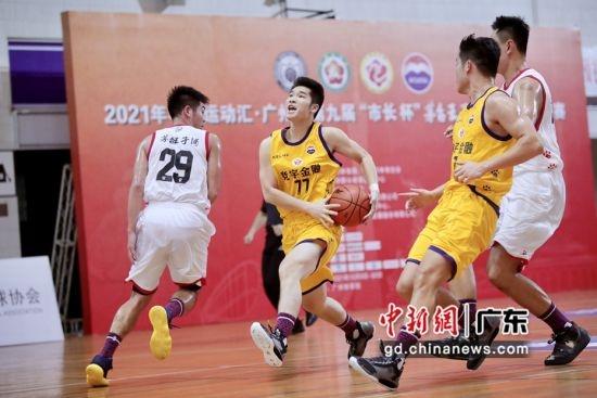 """广州市第九届""""市长杯""""男子篮球联赛开赛"""