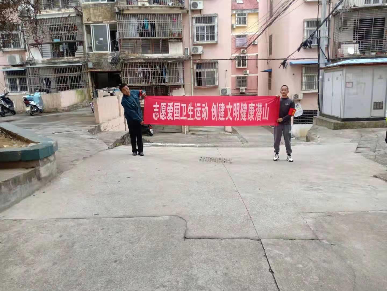 安徽:潜山市:志愿服务遍地开花文明实践深入人心