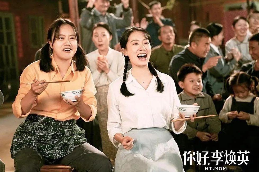 《你好,李焕英》或冲50亿,谁还会是「后春节档」长线发力者?