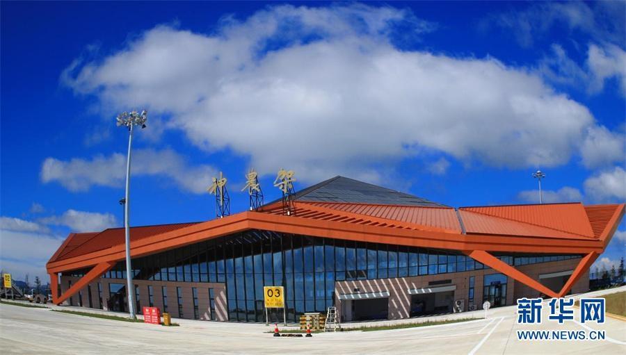 神农架机场8月30日恢复航班