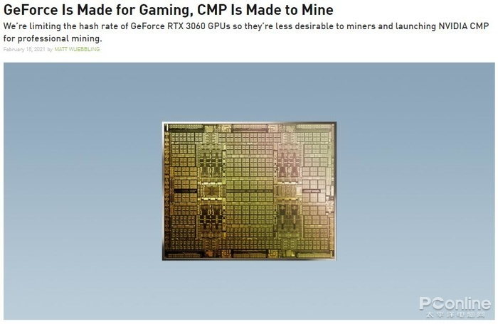 NV将限制游戏GPU挖矿性能,并推出矿卡