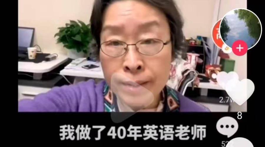 一人分饰40年的语文英语数学老师,教育广告现伪专家