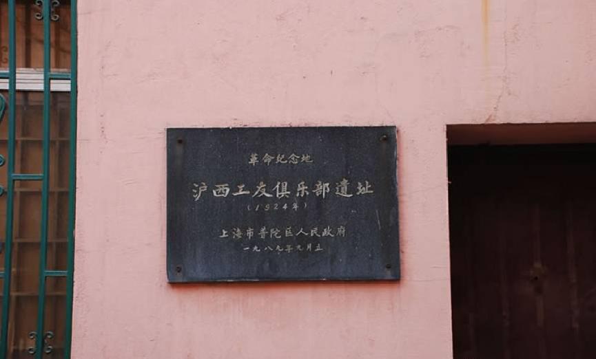 红色工运 创生与成长——中国工会的红色足迹(三十二)