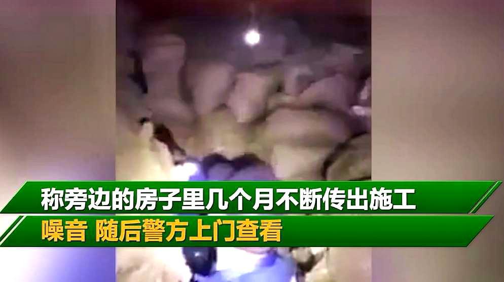 母亲梦见自家地下有宝藏,女儿带人挖21米深洞寻宝结局意外