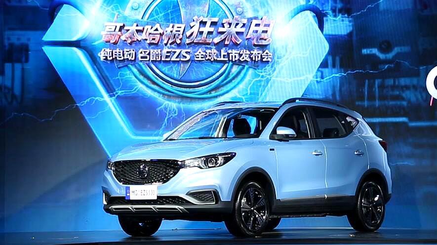 首款满足全球标准的纯电动SUV名爵EZS上市售价低至9.99万