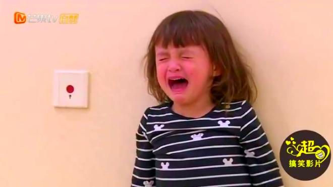 妈妈是超人 马舒雅教育女儿一点不留情面,米雅崩溃大哭!