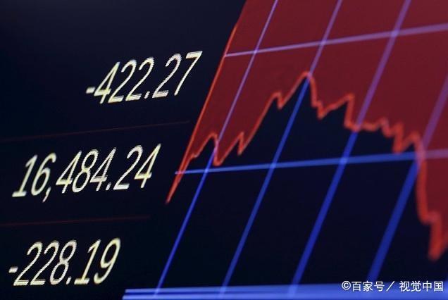 A股市值增长逾十万亿 首季九成股票现赚钱效应