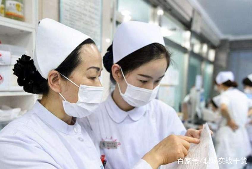 三甲医院护士薪资待遇曝光,90后护士透露工资,网友:真的假的?