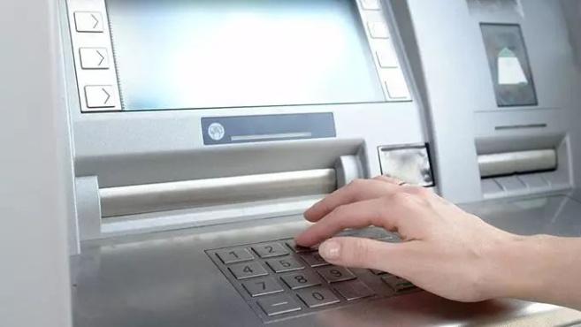 等不及24小时到账?ATM转账规定变啦