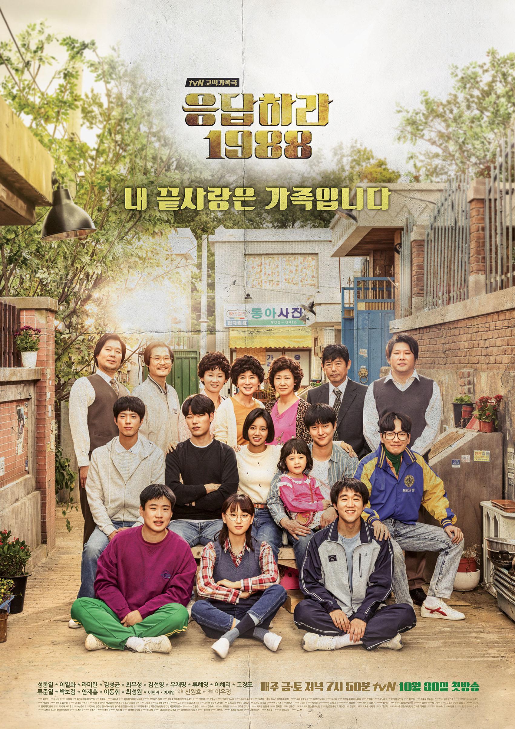 好看的韩剧排行榜前十名推荐,值得看看
