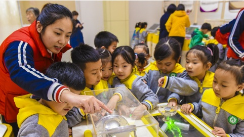 北京将明示普惠性幼儿园标识 鼓励经费向一线在岗保教人员倾斜