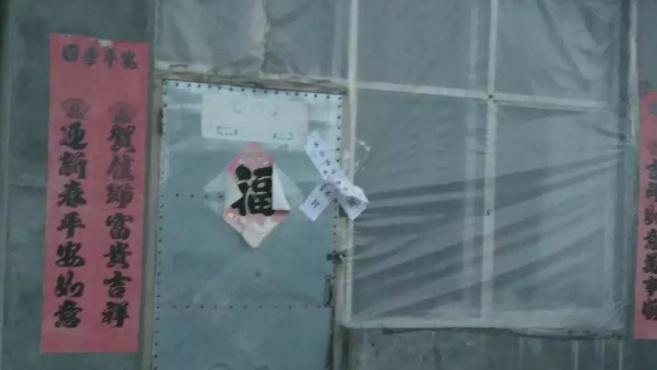 内蒙古卓资县发生一起杀人分尸案 女凶手被带走时气定神闲!