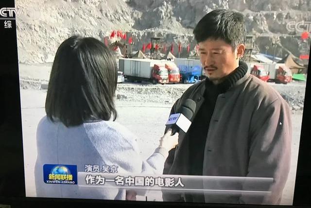 吴京化身淳朴小哥,登上新闻联播,胡歌也变样了