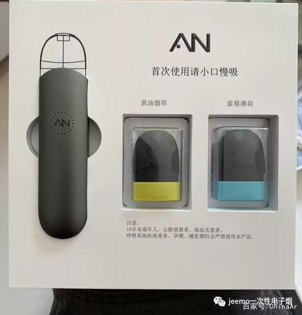 ANcc电子烟测评 ANCC虽好,可不要贪吸哦