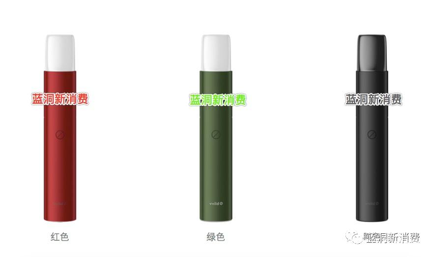 小野电子烟被曝推出2款新产品 致敬对手