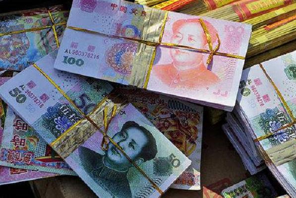 你有这样使用过人民币吗?国家新规定,这样使用最高罚款5万元