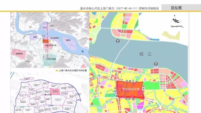 温州市上陡门将规划打造具有山水、人文气质的活力开放街区