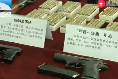 警方侦破枪支走私案件,缴获十多把世界名枪,这些枪警察都认不全