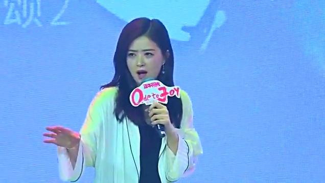 《欢乐颂2》闺蜜趴 刘涛爆笑强吻杨烁