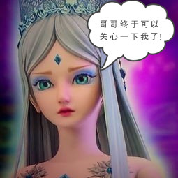 """叶罗丽小剧院:王默遇到""""初恋"""",水王子醋意大发,冰公主图片"""