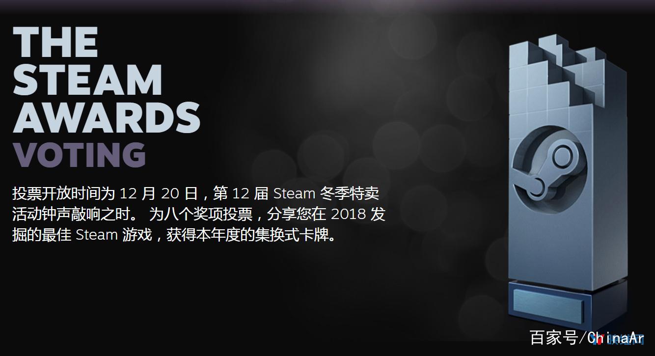 Steam年度最佳VR游戏提名正式出炉,五款VR游戏登榜