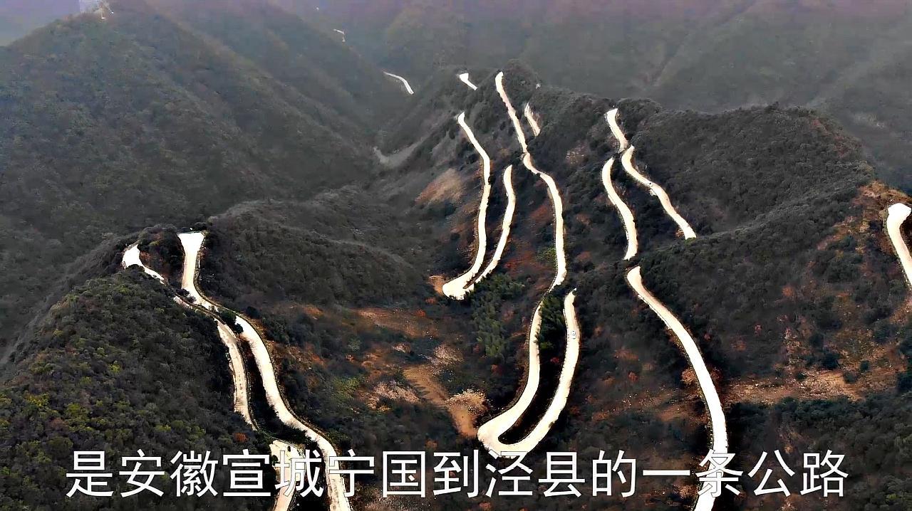 安徽有条被称为小川藏线的自驾公路,风光秀美,很适合自驾