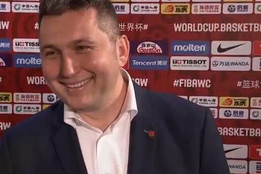 和中国男篮分在同一组,波兰篮协主席笑了:没有比这更好的分组了