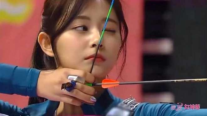 韩国最美运动员,射完箭回头的那一瞬间我恋爱了