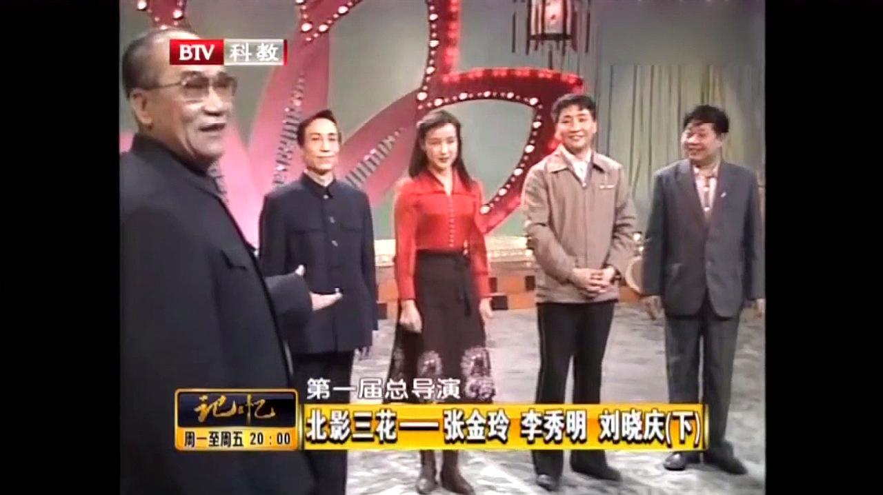 重温-第一届春晚,侯宝林大师是报幕人,他是这样介绍刘晓庆的