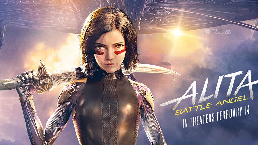《阿丽塔:战斗天使》:《阿凡达2》之前卡梅隆最受期待