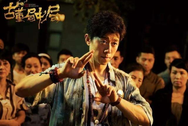 这部即将开播的大剧,配角都是国家一级演员,主角18岁就是影帝
