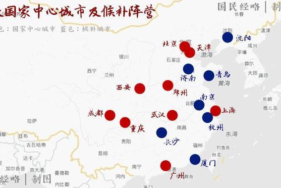 硝烟再起!南京杭州济南青岛沈阳,谁能跻身第十个国家中心城市?
