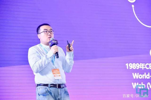 3天3万+专业观众!第2届中国国际人工智能零售展完美落幕 ar娱乐_打造AR产业周边娱乐信息项目 第65张