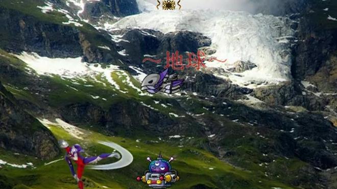 迪迦奥特曼—银河守卫者游戏