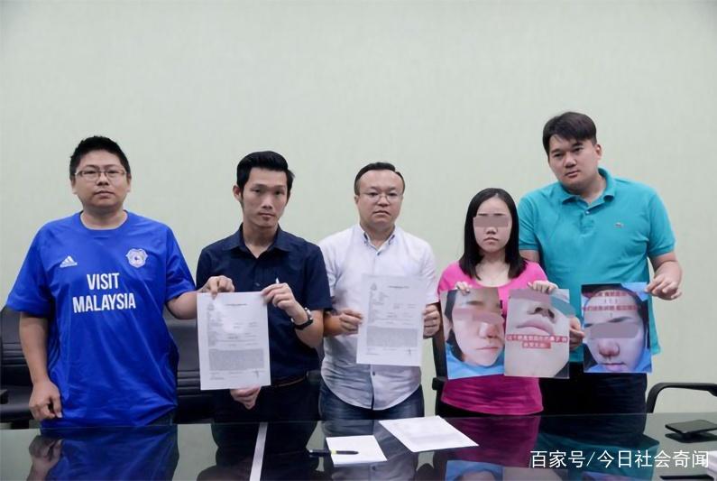 马来西亚17岁少女在微信上找无证医生隆鼻,结果发炎流脓更塌了!