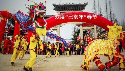 """宁波人过""""春节""""有哪些习俗?我们不妨聊一聊!"""