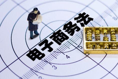 刚刚,又有一名中国代购被抓了!罚款100万,判处有期徒刑4年!