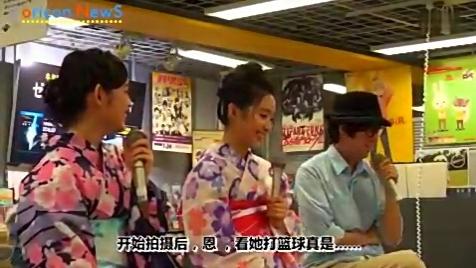 未来穂香 青山美乡《水色的乐园》DVD发售活动中文字幕