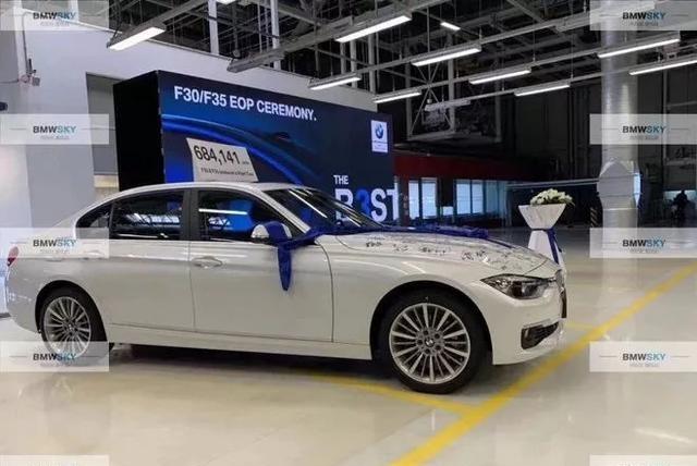 每日车闻:华晨宝马第六代3系停产,前大众首席设计师加盟众泰