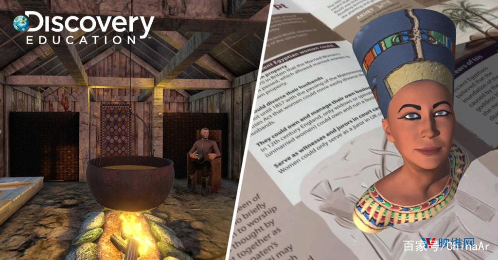 英国Discovery Education收购AR/VR教育Inspyro