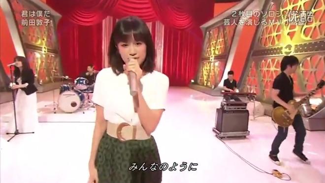 「MV首播」AKB48前田敦子-君 僕 <现场版>
