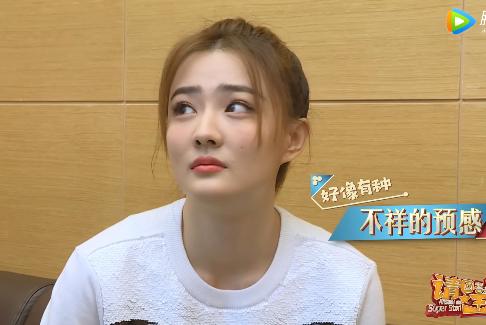 徐璐高情商回应质疑声,数字小姐敢参加《我就是演员》吗?