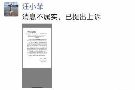 大S婆婆张兰因藐视法庭被判监禁一年?律师函马上公开:假的!