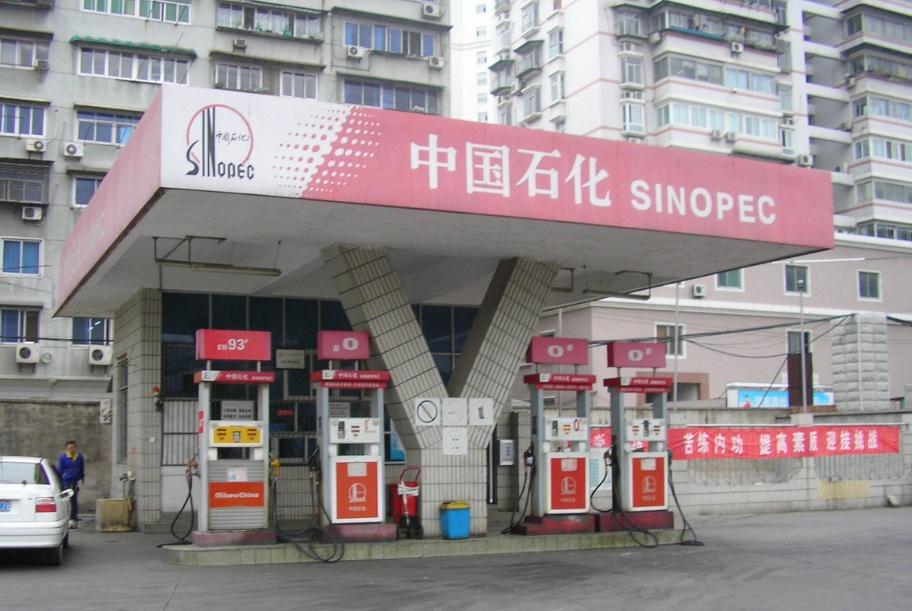 私营加油站油价,为何会比两桶油便宜一块多?车主:后悔知道太迟