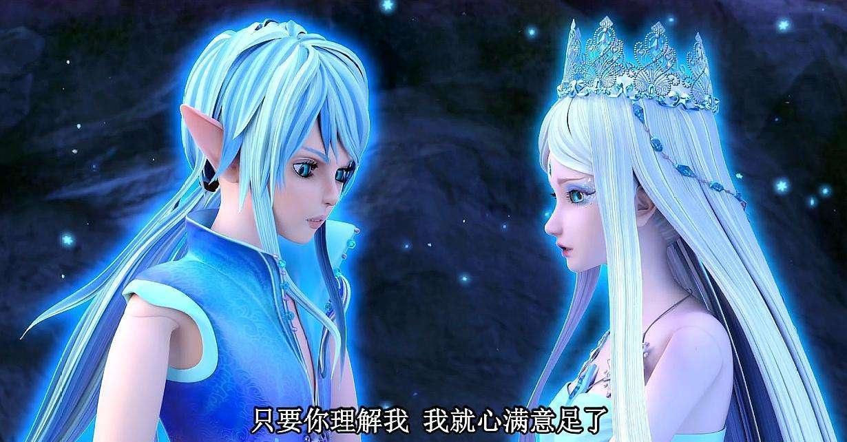 叶罗丽:你知道冰公主和王默的真实姓名么?冰公主的图片