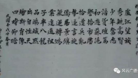 广德乡贤:国务院秘书长——汪守珍