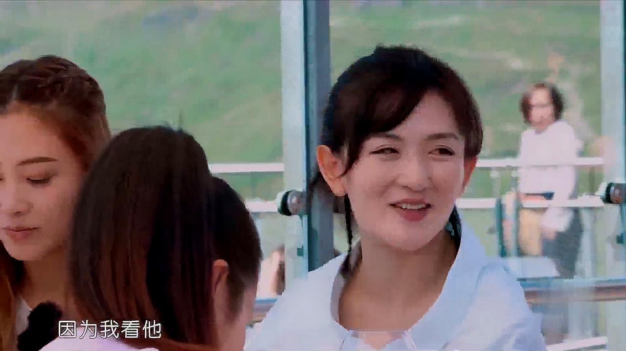 《妻子的浪漫旅行》吃瓜社:魏大勋见101小姐姐不敢靠近,超害羞