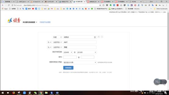 文献检索难,一步一步教你,由小白到专家第2张-Myexplor